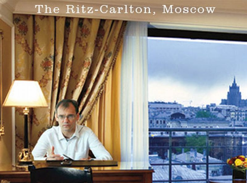 The Ritz-Carlton, Moscow, Д. Глушко